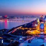 2018浙江·杭州国际人才交流与项目合作大会