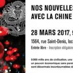 魁北克大学中国文化日