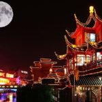 第十届中国留学人员南京国际交流与合作大会