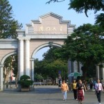 2015 Basic Mathematics (Xiamen) Graduate Summer School