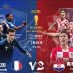 2018年蒙特利尔中国学者联谊会世界杯决赛交流会
