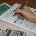 2015年加拿大魁北克省博士后/访问学者/留学生报税指南